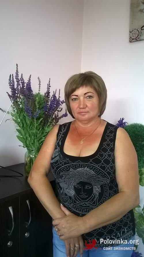 Сайт знакомст днепропетровск серьезный